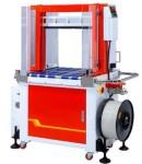 Автоматические машины для упаковки лентой ПП и ПЭТ