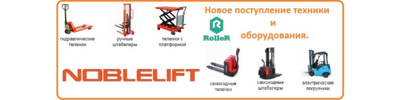 bsner_noblelift_3