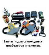 К электроштабелерам