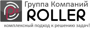 Roller-M.ru