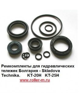 Ремкомплект на болгарские тележки КТ