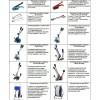 Интрумент для ручной обвязки груза ПП (полипропиленовой) лентой