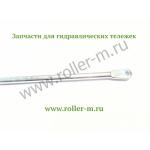 Запасные части к ручным гидравлическим тележкам роклам (рохлям) - Тяга ручки с пластиной крепления