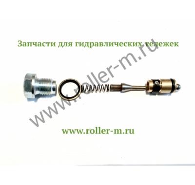 Запасные части к ручным гидравлическим тележкам роклам (рохлям) - Клапан левый DF